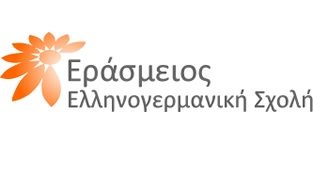 Logo Εράσμειος